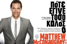 Mathhew McConaughey emmy - Google Search
