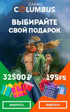 Casino online: COLUMBUS Comic Books, Comics, Cover, Movie Posters, Film Poster, Cartoons, Cartoons, Comic, Comic Book
