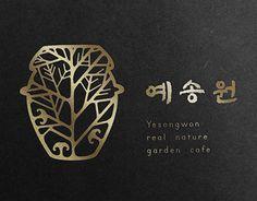 "Check out new work on my @Behance portfolio: ""Pine, Mushroom, Pot - Garden Logo"" http://on.be.net/1B5L5Km"