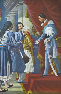 Greek Independence, Army, History, Artist, King, Paintings, Greek, Gi Joe, Military