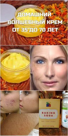 Excellent beauty hacks tips are readily available on our internet site.Excellent beauty hacks tips are readily available on our internet site. Take a look and you wont be sorry you did. Beauty Care, Beauty Skin, Health And Beauty, Beauty Hacks, Beauty Ideas, Diy Beauty, Beauty Advice, Homemade Beauty, Face Beauty