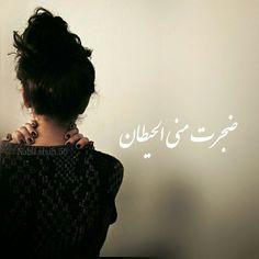 ضجرت مني الحيطان  فيروز فيروزيات حب صباح الخير قهوة حائط ضجر ملل كلمات كلام حب حزن تصميم تصاميم تصميمي