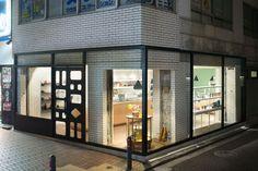 Papabubble Candy Shop, Yokohama Japan. by Yusuke Seki and Jaime Hayon
