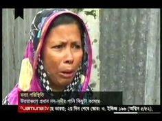 Bangladesh Tv News Today 02 August 2016 On Jamuna TV Bangla News Live