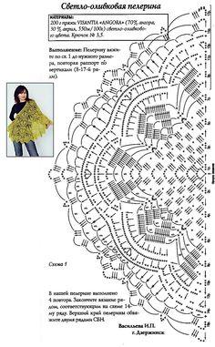 Crochet shawl pattern diagram free knitting 48 ideas for 2019 Crochet Shawl Free, Crochet Motifs, Crochet Shawls And Wraps, Crochet Diagram, Crochet Chart, Crochet Scarves, Crochet Lace, Crochet Stitches, Crochet Tunic