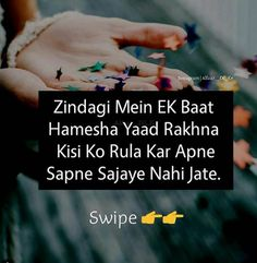 Heart touching quote