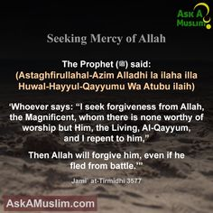 Astagfirullah) is the gateway of relief and happiness. Whenever you are in distress start reciting it Best Islamic Quotes, Quran Quotes Inspirational, Religious Quotes, Islamic Teachings, Islamic Dua, Religion, Hadith Of The Day, Sufi Quotes, Learn Islam
