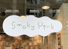 Osaka, Logo, Home Decor, Logos, Decoration Home, Room Decor, Home Interior Design, Home Decoration, Environmental Print