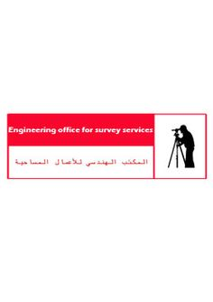 خدمات اليكترونية عبر الانترنت E-services provider: Logos - الشعارات