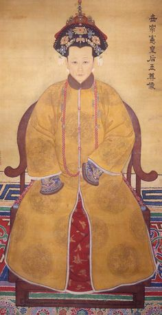 Portrait of Yongzheng Empress Unidentified Artist Period: Qing dynasty Date: century Culture: China Chinese Emperor, Art Japonais, Japanese Calligraphy, China Art, China Painting, Ancient China, Qing Dynasty, Chinese Culture, Linocut Prints