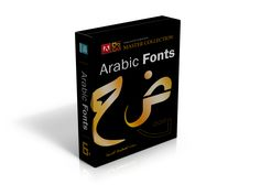 Pin by cheap software on software pinterest arabic font