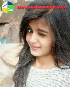 Girls Near Me, Kids Dress Collection, Women Friendship, Girls Phone Numbers, Massage Girl, Beautiful Girl In India, Indian Girls Images, Stylish Girl Images, Female Friends
