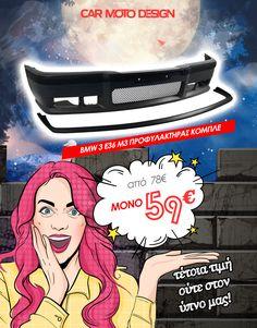 💥Μοναδική προσφορά από την Car Moto Design💥  O BMW 3 E36 M3 #Προφυλακτήρας για BMW 3 E36 - M3 τώρα μόνο 59€ Δώσε στο κουκλί σου, ένα νέο LOOK   ☎️ 2315534103 📱6978976591 ➡️ ΠΟΛΥΤΕΧΝΙΟΥ 18 ΕΥΚΑΡΠΙΑ ΘΕΣΣΑΛΟΝΙΚΗΣ  #carmotodesign #οικαλύτερεςτιμές #οτιαναζητάς #θατοβρείςεδώ #becarmotodesigner #bmw Bmw 3 E36, Moto Design, Car, Movie Posters, Wood Plane, Automobile, Film Poster, Popcorn Posters, Vehicles