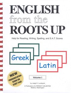 """Free printable flashcards to use with """"English From the Roots Up"""" curriculum focusing on learning vocabulary important for the S.A.T. test."""