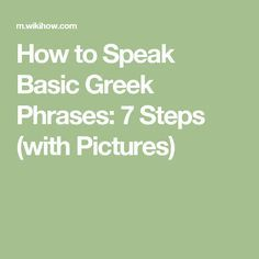 How to Speak Basic Greek Phrases: 7 Steps (with Pictures)