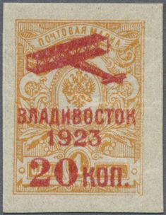 1923 Air Post stamps: Imperial Russia 1 K imperforated surcharged 20 K for the republic of the Far East (Vladivostok), mint EXTREMELY LIGHTLY HINGED o...