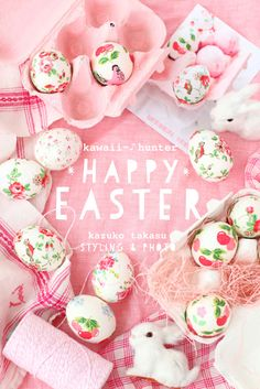 easter photo book http://www.amazon.com/dp/B00OZI25F6 happy easter kawaii hunter1