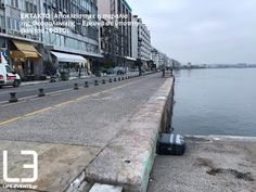 VOICE ON LINE NEWS: ΕΚΤΑΚΤΟ: Αποκλείστηκε η παραλία της Θεσσαλονίκης –... Sidewalk, Street View, Side Walkway, Walkway, Walkways, Pavement