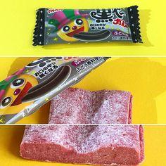 Kurobe-Gum Masca este chicle y tu boca se volverá negra!  www.boxfromjapan.com  Samurai box!  #boxfromjapan #bfj #bfjoctubre
