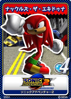 Sonic Adventure 2, Mundo Dos Games, Classic Sonic, Sonic 3, Game Info, Console, Metal Gear Solid, Sonic The Hedgehog, Video Game