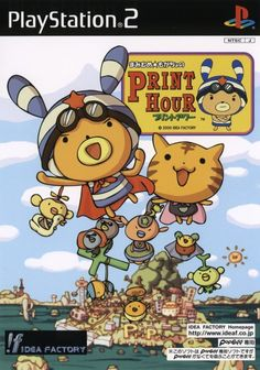 Game Data, Playstation 2, Box Art, Lyrics, Retro Games, Japan, Video Game, Platform, Posters