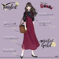 画像に含まれている可能性があるもの:1人以上、テキスト Kpop Fashion Outfits, Anime Outfits, Disney Outfits, Girl Outfits, Cute Outfits, Girl Fashion Style, Fashion Art, Fashion Design Drawings, Fashion Sketches