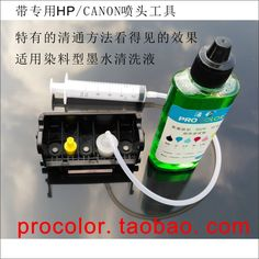 QY6-0034 Printhead Dye ink Cleaner cleaning liquid clean Fluid For Canon BJ S6300 S600 S630 S500 S530 535PD Inkjet Printer