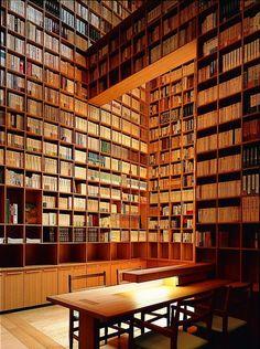 Tadao Ando - Ryotaro Shiba museum, Osaka 2001. Via, photos © Will Pryce.