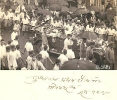 Veer Savarkar: First procession in Pune after unconditional release, June 1937