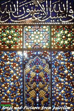 Dome of the rock stained glass windows AlQuds-Jerusalem (lovely image! I tried to find another copy of it without the added text on the bottom, but couldn't.) https://www.facebook.com/photo.php?fbid=329261490493377=a.237042673048593.59344.128808107205384=1_count=1=nf