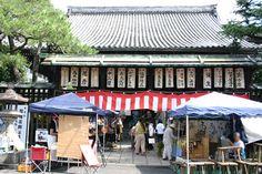 因幡堂の手作り市 Inabayakushi Handmade Flea Market - Every 8th of each month