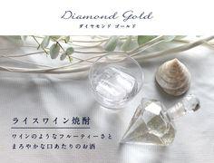 DIAMOND GOLD ライスワイン焼酎