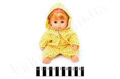 Пупс (кульок)99018, мягкая игрушка, детские игрушки на 1 год, игрушки для детей, детские товары игрушки, куклы на заказ, большие игрушки