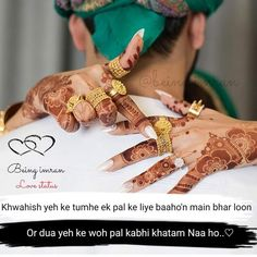 Image may contain: 1 person Love Husband Quotes, Cute Love Quotes, Cute Muslim Couples, Cute Couples, Urban Jewelry, Gold Jewelry, Jewellery, Craft Jewelry, Cake Logo Design