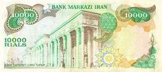 واحدهای قدیم پول ایران!!!!