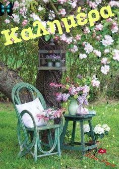Outdoor Furniture Sets, Outdoor Decor, Good Morning, Dj, Home Decor, Buen Dia, Decoration Home, Bonjour, Room Decor