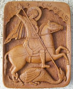 Saint George Georgios Killing the Dragon Hand-carved Aromatic Christian Orthodox Plaque Made with Pure Wax, Mastic and Incense From Mount Athos Goblin Store,  http://www.amazon.com/dp/B00JPI9W2A/ref=cm_sw_r_pi_dp_-iiwtb1KFNG8R3FE