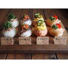 No photo description available. Kimbap, Rice Balls, Food Combining, Health Shop, Sushi Rolls, Bento Box, Aesthetic Food, Easy Snacks, Japanese Food