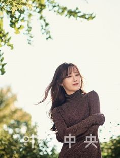 Goo Hye Sun opened up about her husband Ahn Jae Hyun, their wedding donation, and more in 'Women's JoongAng'.In May, the newlyweds received praise for… Korean Actresses, Korean Actors, Korean Beauty, Asian Beauty, Gu Hye Sun, Ahn Jae Hyun, Korean Couple, Korean Entertainment, Boys Over Flowers