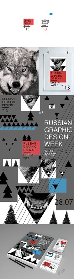 RUSSIAN GRAPHIC DESIGN FORUM