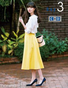 Dress Skirt, Midi Skirt, Cute Asian Girls, Japan Fashion, College Girls, Dress Outfits, Dresses, Spring Summer Fashion, Street Style