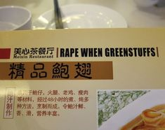 40 Hilarious Translation Fails You Will See Only in Asia - bemethis Translation Fail, English Translation, Funny Translations, Funny Images, Funny Pictures, Funny Chinese, Sign Image, Laughing And Crying, Funny Signs