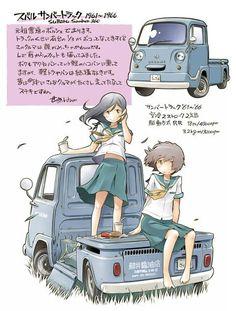 Cartoon Car Drawing, Car Drawings, Illustration Sketches, Character Illustration, Manga, Character Art, Character Design, Drawing Machine, Couple Cartoon