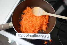 Pour some vegetable oil in a skillet and sauté carrots within 3 minutes, stirring them from time to time. Sauteed Carrots, Cream Soup, Curry Powder, Coconut Flakes, Coriander, Cooking Time, Skillet, Spicy, Beans