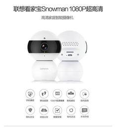 Interesante: Lenovo se sube al carro de la seguridad con la Lenovo Snowman