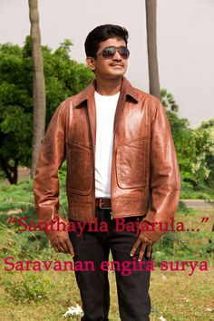 Santhayila Bajarula... a song from the movie saravanan engira surya