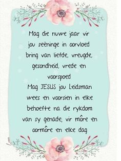 Happy New Year Pictures, Happy New Year Quotes, Happy New Year Wishes, New Year Images, Quotes About New Year, Afrikaanse Quotes, Prayer Board, New Years Party, Good Morning Quotes