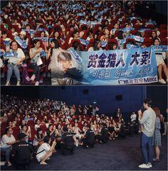 KOREA News |  #韩国 新闻 |[http://m.media.daum.net/m/entertain/newsview/20160626132806420] | 26 June 2016 (Sunday) | #ActorLeeMinHo | #LeeMinHo   #李敏鎬 | NEWS Headlines |  '한류스타' 이민호, 팬 사랑도 남다른 클래스 | Daum 뉴스 | (Source:  Donga | 26 June 2016 @ 16:06:26 hours | via: GoodBoySR | Twitter |  PHOTO x 3 | P03 of P03 | P52 of P52 | THIS Post: 26 June 2016 (Sunday) @ 17:55 hours | In Cinema | July 01 | #China #Australia #NewZeland #UK #Ireland July 14 | #Malaysia #Singapore | July 28 | #HK | August 05…
