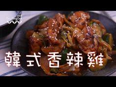 [DayDayCook] 健康減磅 -韓式香辣雞 - YouTube