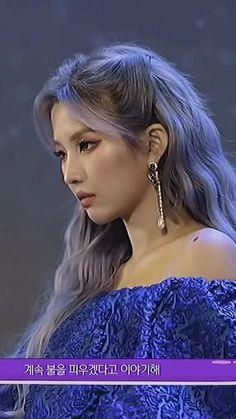 Aesthetic Videos, Kpop Aesthetic, Kpop Girl Groups, Kpop Girls, Extended Play, Beautiful Disney Quotes, Kpop Entertainment, Pop Lyrics, Dance Kpop